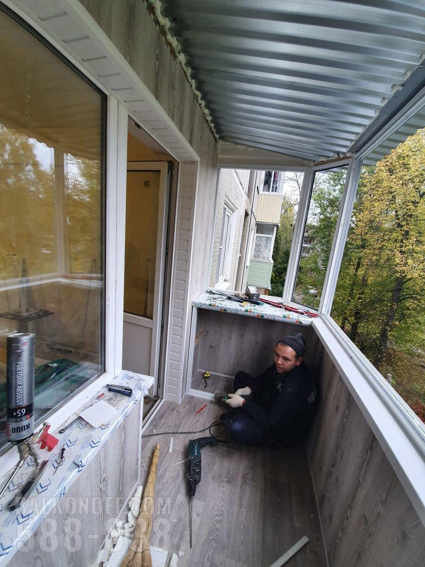 восковую ветвь фото ремонта балкона в железнодорожном праву считается
